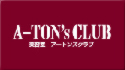 HAIR MAKE A-TON's CLUB